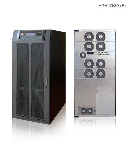 HPH_60-80kW[1]